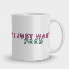 I just food