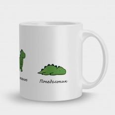 Кружка динозаврики
